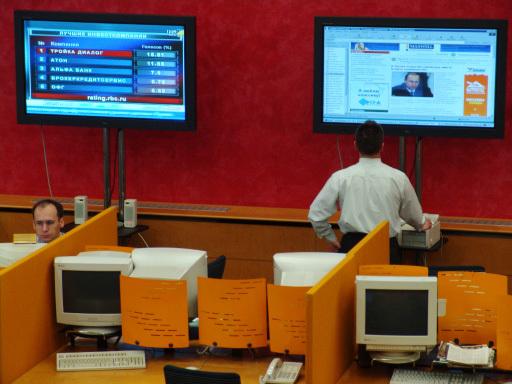 Российский рынок акций в среду открылся разнонаправленно