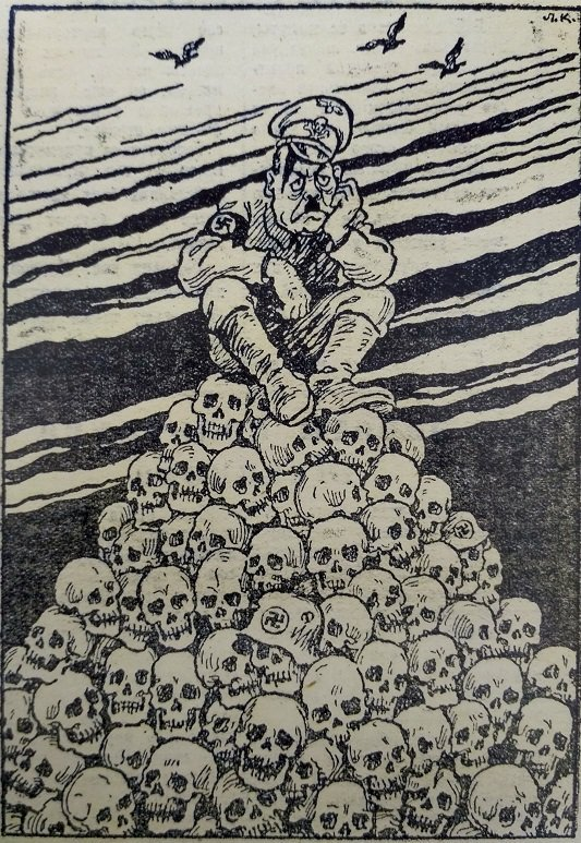 На высоте положения. Рис. Л. Коростышевского. Газета Знамя Победы. 1941 г., 25 октября.
