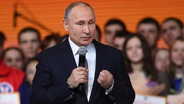 Президент РФ Владимир Путин на Всероссийском форуме студенческих клубов Вместе вперёд! в Казани. 25 января 2018