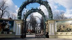 Вход в Московский зоопарк. Архивное фото