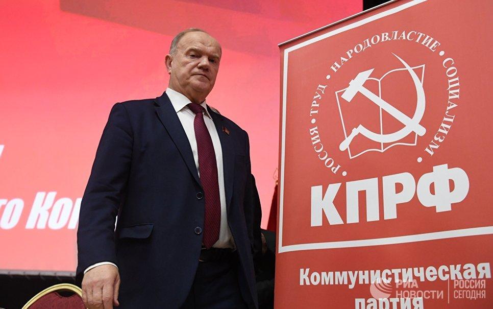КПРФ направит около 500 тысяч наблюдателей на избирательные участки по РФ