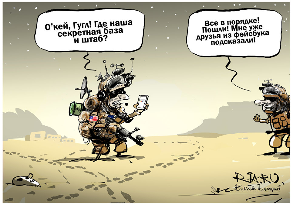 https://cdn2.img.ria.ru/images/151353/20/1513532011.jpg