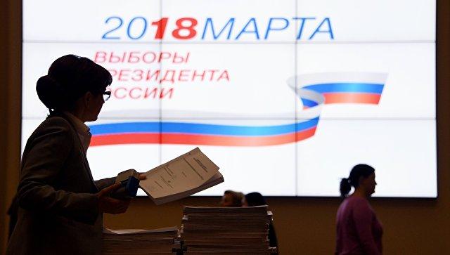 Логотип выборов президента 2018 года на экране в ЦИК РФ