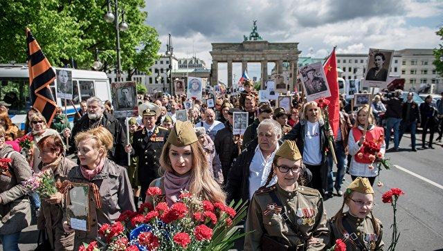 Участники акции Бессмертный полк в Берлине. Архивное фото