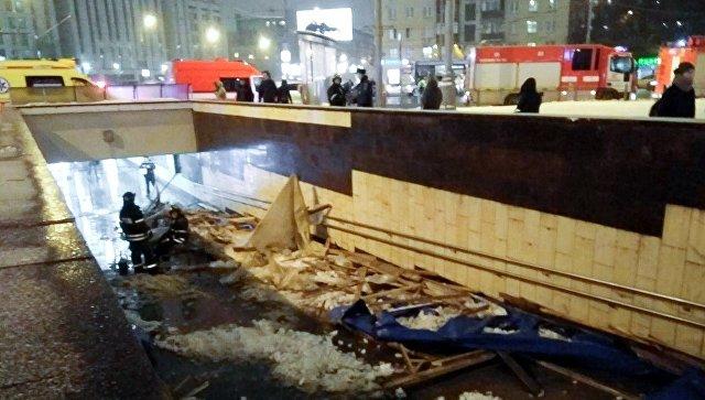 Справку с места работы с подтверждением Пресненский Вал улица взять кредит в москве без ндфл