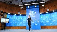 Официальный представитель министерства иностранных дел РФ Мария Захарова во время брифинга по текущим вопросам внешней политики. 31 января 2018