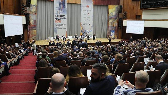 Козак: сумма контрактов инвестфорума вСочи может превысить 400 млрд. руб.