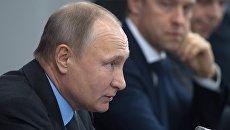 Президент РФ Владимир Путин во время заседания президиума Государственного совета РФ. 1 февраля 2018