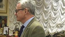 Чрезвычайный и Полномочный Посол Австрии Йоханнес Айгнер. Архивное фото