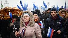 Митинг-концерт Россия в моем сердце!. 3 февраля