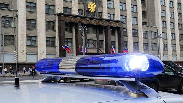 Автомобиль полиции у здания Государственной Думы РФ