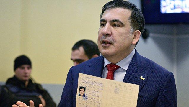 Апелляционный суд украинской столицы отказал Саакашвили встатусе нуждающегося взащите лица
