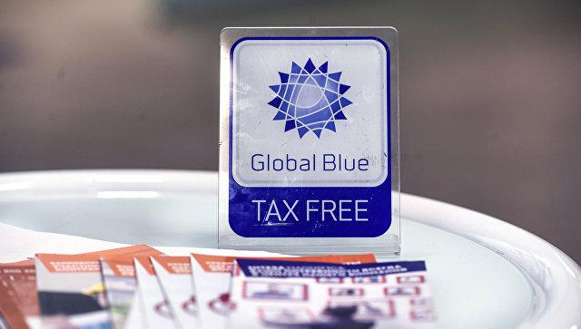 Оператор системы tax free компания Global Blue. Архивное фото