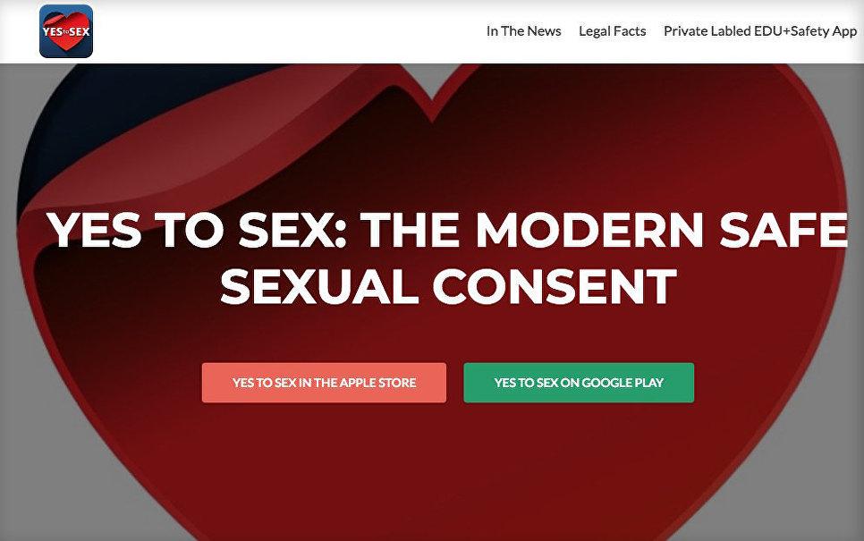 Грамотное предложение секса