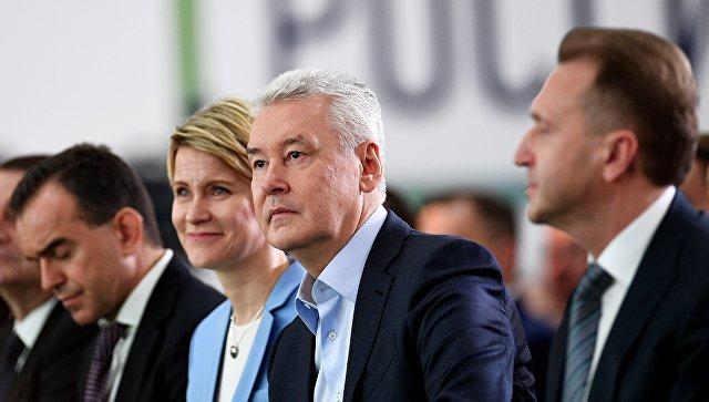 ВСочи стартовал заключительный этап конкурса «Лидеры России»