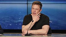 Элон Маск, основатель, генеральный директор и ведущий дизайнер SpaceX. Архивное фото