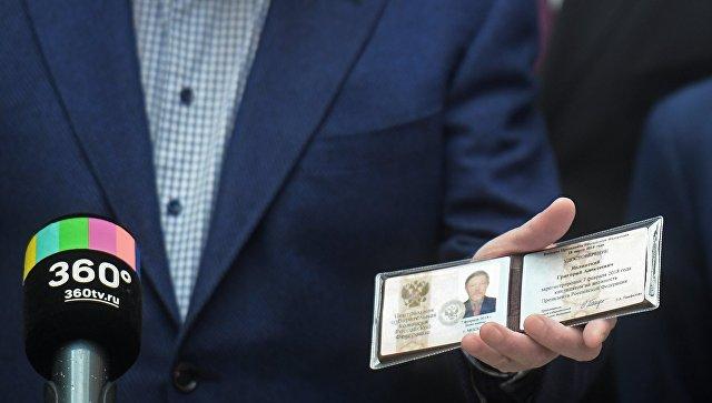 Кандидат в президенты РФ от партии Яблоко Григорий Явлинский демонстрирует удостоверение после регистрации в Центральной избирательной комиссии РФ. 7 февраля 2018