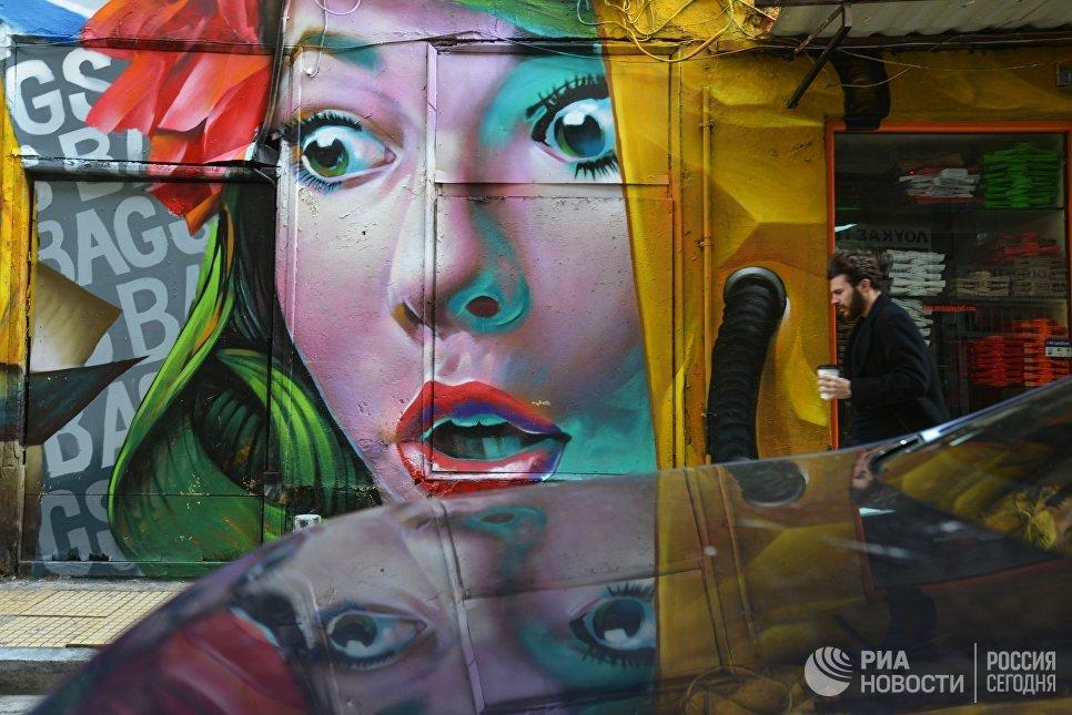 Граффити в районе Псири в Афинах