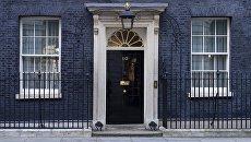 Даунинг-стрит, 10 официальная резиденция премьер-министра Великобритании. Архивное фото