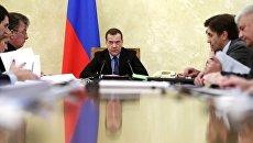Дмитрий Медведев проводит заседание Правительственной комиссии по использованию информационных технологий. 9 февраля 2018