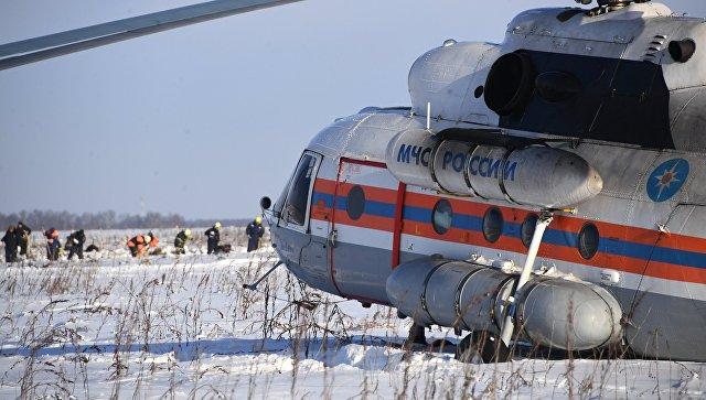 Вертолет МЧС России в Раменском районе на месте крушения Ан-148