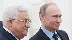 Президент РФ Владимир Путин и президент Палестины Махмуд Аббас. Архивное фото