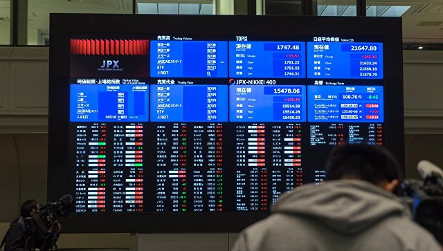 Работа Токийской фондовой биржи. Архивное фото
