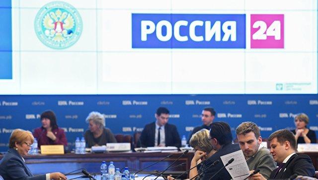Во время жеребьевки в Центральной избирательной комиссии по распределению эфирного времени между кандидатами на пост президента РФ. 13 февраля 2018