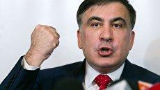 Михаил Саакашвили во время пресс-конференции в Варшаве. Архивное фото