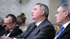 Заместитель председателя правительства РФ Дмитрий Рогозин на заседании межправительственной комиссии по сотрудничеству РФ с Бельгией и Люксембургом. 14 февраля 2018