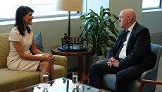 Встреча постпредов России и США при ООН Василия Небензя и Никки Хейли. Архивное фото