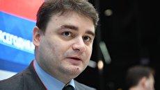 Заместитель министра промышленности и торговли РФ Василий Осьмаков на Российском инвестиционном форуме в Сочи.