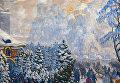 Елочный торг, 1918. Холст, масло. Краснодарский краевой художественный музей имени Ф.А. Коваленко