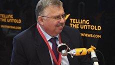 Председатель правления Евразийского банка развития, генеральный секретарь Ассамблеи народов Евразии Андрей Бельянинов