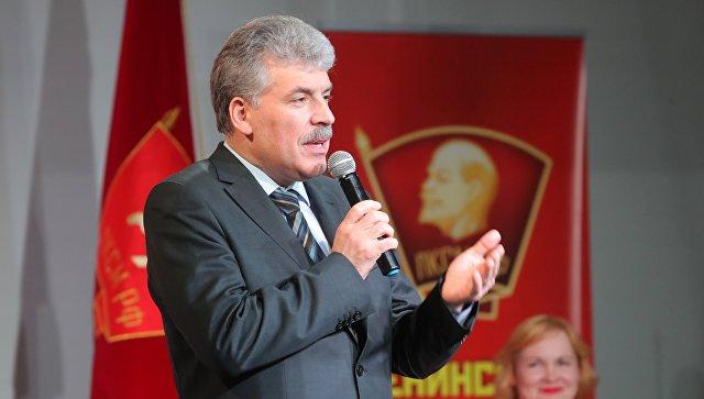 Кандидат в президенты РФ от КПРФ Павел Грудинин. Архивное фото