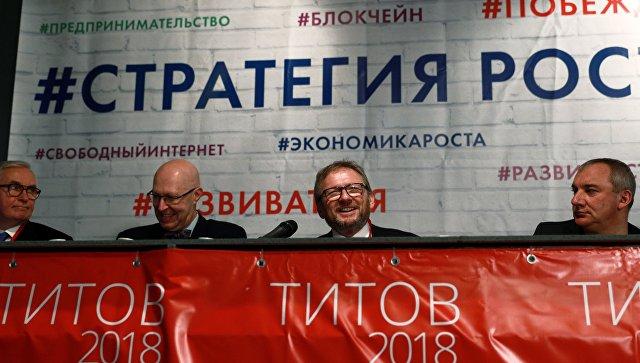 Кандидат в президенты РФ от Партии роста Борис Титов во время встречи с доверенными лицами. 19 февраля 2018