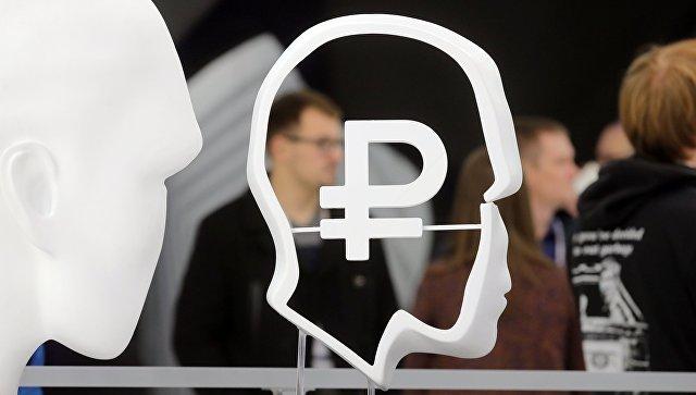 Эксперт рассказала о факторах поддержки рубля