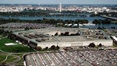Вид на Пентагон и реку Потомак в штате Виргиния
