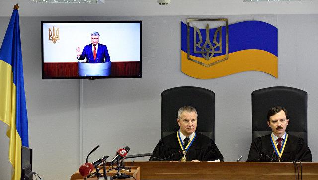 Политолог объяснил, почему судья досрочно закончил допрос Петра Порошенко