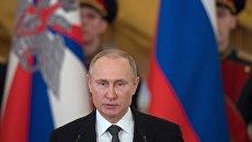Президент РФ Владимир Путин на церемонии вручения государственных наград РФ, приуроченной к празднованию Дня защитника Отечества. 23 февраля 2018