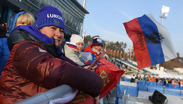 Президент Федерации лыжных гонок России Елена Вяльбе среди болельщиков на XXIII зимних Олимпийских играх в Пхенчхане