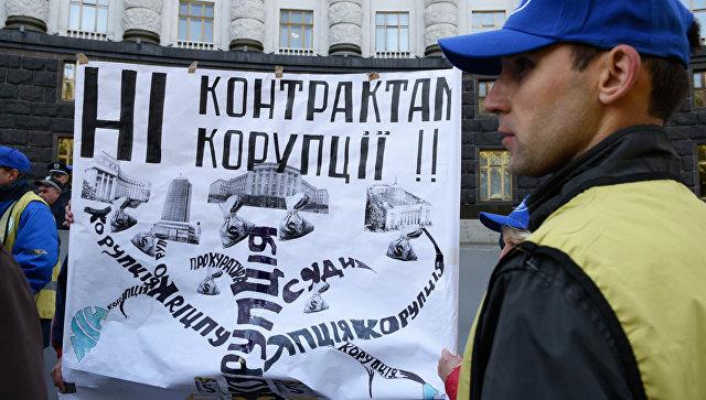 Протестная акция в Киеве. Архивное фото