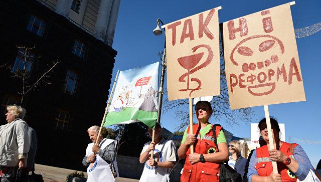 Участники акции протеста работников здравоохранения в Киеве