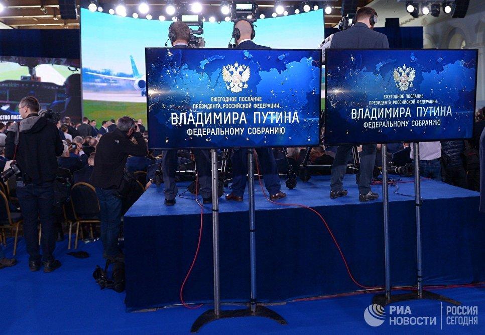 Операторы во время ежегодного послания президента Российской Федерации Федеральному Собранию. 1 марта 2018