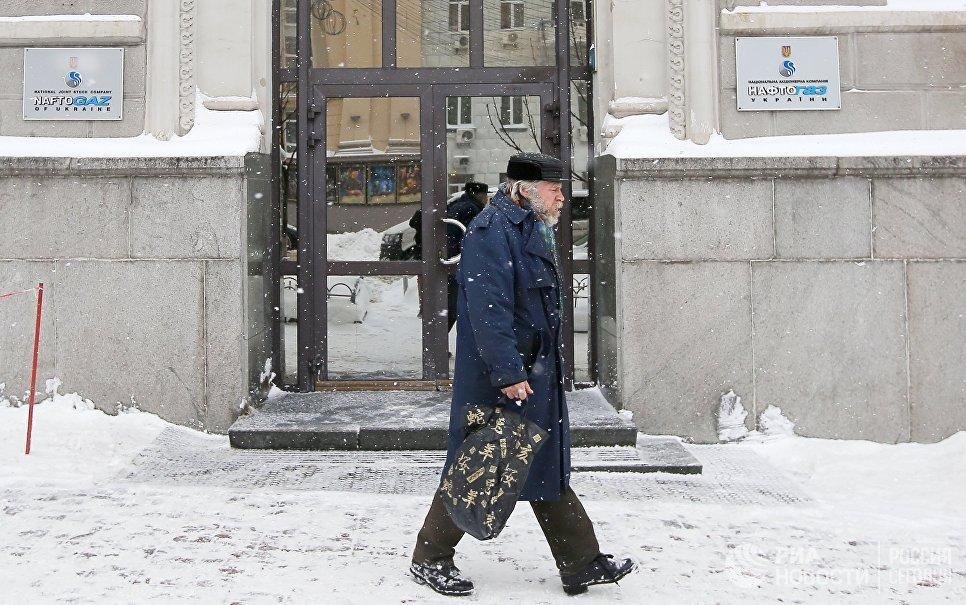 «Газпром» начал процедуру расторжения контрактов с«Нафтогазом»