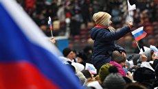 Участники митинга в поддержку кандидата в президенты РФ Владимира Путина За сильную Россию!. 3 марта 2018