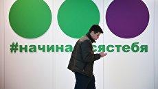 Офис компании Мегафон в Москве