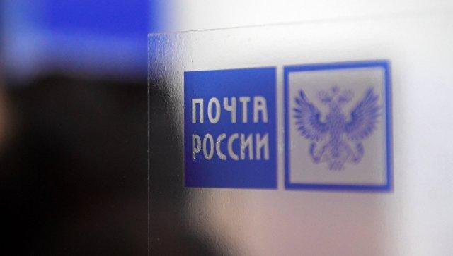 Почта России задержала банду, воровавшую мобильные телефоны из посылок