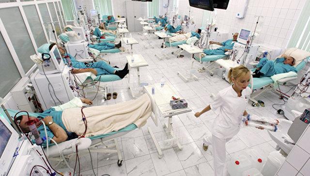 Работа центра амбулаторного диализа