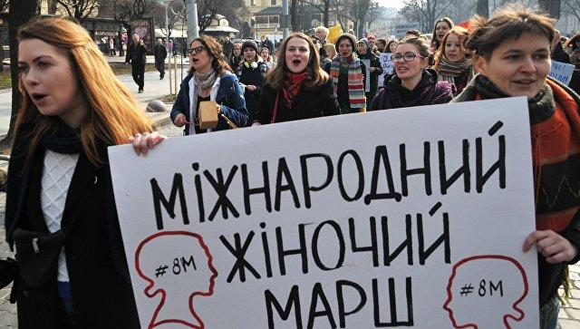"""""""Ваше последнее 8 марта"""": страны, угрожающие запретить Женский день"""